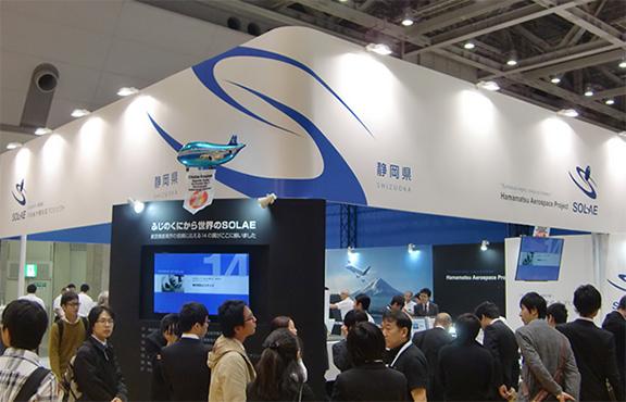 展示会出展支援や航空機製造現場の技術者育成など