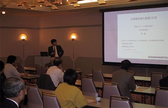 光関連技術の活用・応用、新たな産業の創出を支援